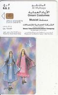 OMAN(chip) - Omani Costumes/Muscat, Chip CHT17, 07/03, Used - Oman