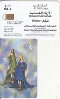 OMAN(chip) - Omani Costumes/Dhofar, Chip CHT17, 03/03, Used - Oman