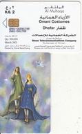 OMAN(chip) - Omani Costumes/Dhofar, Chip CHT08, 03/03, Used - Oman