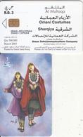 OMAN(chip) - Omani Costumes/Sharqiya, Chip CHT17, 03/03, Used - Oman