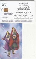 OMAN(chip) - Omani Costumes/Sharqiya, Chip CHT08, 03/03, Used - Oman