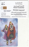OMAN(chip) - Omani Costumes/Sharqiya, Chip Siemens 37, 03/03, Used - Oman