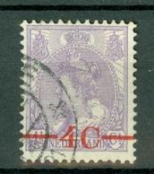 Nederland  1921  Yv. 98, NVPH 106, Mi 101 - 1891-1948 (Wilhelmine)