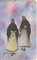 OMAN(chip) - Omani Costumes/Al Wusta, Chip CHT08, 01/04, Used - Oman