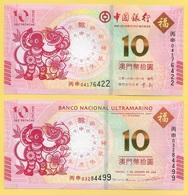 Macau Macao 10 Patacas P-89a 2016 Year Of The Monkey, Set Of 2 Notes BNU And BOC UNC - Macau