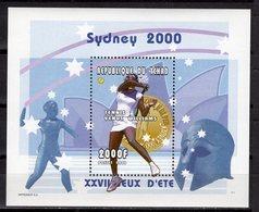 CHAD -  SYDNEY 2000 OLYMPIC GAMES  O511 - Sommer 2000: Sydney - Paralympics
