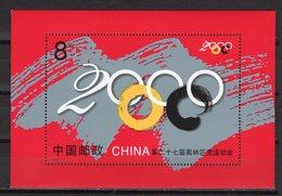 CHINA PR -  SYDNEY 2000 OLYMPIC GAMES  O512 - Sommer 2000: Sydney - Paralympics