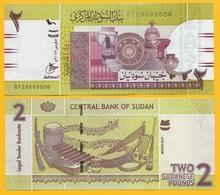 Sudan 2 Pounds P-71 2017 UNC - Sudan