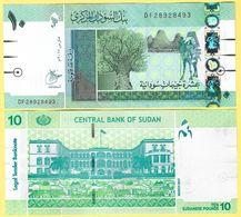 Sudan 10 Pounds P-73c 2017 UNC - Soudan