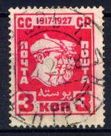 RUSSIE - 385° - 10è ANNIVERSAIRE DE LA REVOLUTION D'OCTOBRE - 1923-1991 USSR