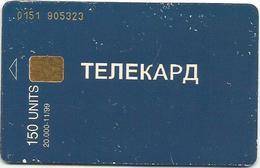 Bosnia Chip Card 150 Units 20.000/11.99 - Bosnia