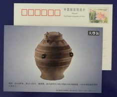 Zhanguo Period B.C 476-B.C 221 Bronze Wine Ware,unearthed Cultural Relic,CN06 Hubei Archaeology Advert Pre-stamped Card - Museums