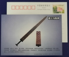 Later Period Of Spring And Autumn Period Bronze Sword Of Yue King,unearthed Cultural Relic,CN 06 Hubei Archaeology PSC - Archaeology