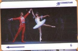 RUSSIA - GPT 8SSRG, Comstar , Bolshoi Ballet, The Nutcracker, 2,994ex, 1994, Mint - Russia