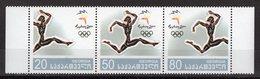 GEORGIA -  SYDNEY 2000 OLYMPIC GAMES  O527 - Sommer 2000: Sydney - Paralympics