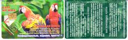 Phonecard  Russia. Saint - Petersburg  50 Units - Russia