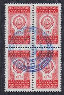 Yugoslavia Consular Revenue Stamp In Block Of 4, Used (o) - Yugoslavia