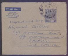 CEYLON Postal History - 30c Coat Of Arms Aerogramme Stationery Used 1967 - Sri Lanka (Ceylon) (1948-...)