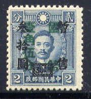 CHINE - 523* - SUNG CHIAO-JEN - China