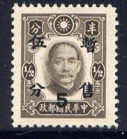 CHINE OCC. JAP. - 69* - SUN YAT-SEN - 1943-45 Shanghai & Nanjing