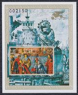 Mongolia 1972 Venetian Painting, Block, MNH (**) Michel 729 Block 30 - Mongolia