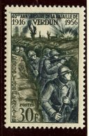 France 1956 30f  Trench Warfare Issue  #789 - France