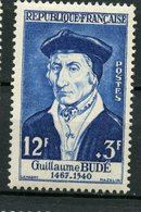 France 1956 12 + 3f  Bude Issue  #B303 - France
