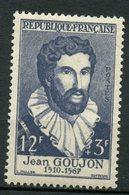 France 1956 12 + 3f  Goujon Issue  #B304 - France