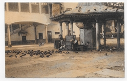 (RECTO / VERSO) CONSTANTINOPLE - N° 1123 -  LA COUR DE LA MOSQUEE SAINTE D' EYOUB - PLAQUE GUILLEMINOT - CPA VOYAGEE - Turkey