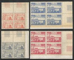 Lebanon, 4 Fiscal/Revenue Stamps In Blocks Of 4, Mint Never Hinged. - Lebanon