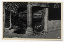 (RECTO / VERSO) BETHLEHEM - THE MANGER - N° 631 - PETIT PLI ANGLE BAS A DROITE - FORMAT CPA  VOYAGEE - Palestine