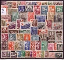 BULGARIA / BULGARIE - 1946 - Anne Complete ** Mi 514 - 581 + Di 17 - 69tim + 1 Bl De 4 - Années Complètes