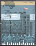 Poland 2011 - Higher Military School Of Fire Service - Mi.m/s 202 - MNH(**) - Blokken & Velletjes