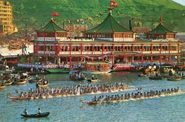 China Chine Hong Kong 1968 The New Vessel Tai Pak - China (Hong Kong)