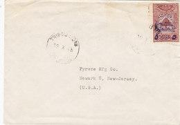 Lebanon-Liban Cover 1945 To USA Printed Matter Used Army Stamp As POSTAGE-Rare-verso Date- Skrill Pya. Only - Lebanon