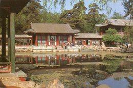 China Chine Garden Of Harmonious Interest Pekin - Chine