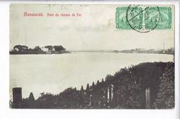 45982 - MANSOURAH PONT DU CHEMIN DE FER - Autres
