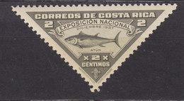 Costa Rica 1937 Mi. 199    3 C. Thunfisch Fish Fische Poisson MNH** - Costa Rica