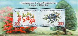 Kazakhstan 2017 Flora Trees SS Of 2v MNH - Bäume