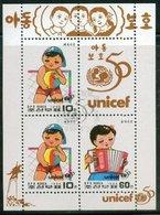 Korea 1996 M/S 50th Anniv U.N.I.C.E.F UNICEF Organizations Youth Children Sports Games Childhood Stamps CTO - Childhood & Youth