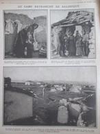 Guerre 14-18 Le Camp Retranché De SALONIQUE Thessalonique Grece Dogandjé  Vardar - Unclassified
