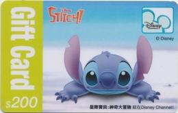 HONG KONG - HONGKONG GIFT CARD 200 HKD DISNEY STITCH UNUSED - Gift Cards