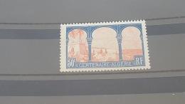 LOT 395388 TIMBRE DE FRANCE NEUF**  N°263 DEPART A 1€ - France