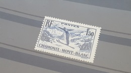LOT 395397 TIMBRE DE FRANCE NEUF**  N°334 VALEUR 16 EUROS DEPART A 1€ - France