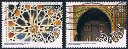 Portugal - Art Et Architecture Arabes à Lisbonne 3097 + 3099 (année 2007) Oblit. - 1910-... République