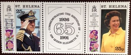 St Helena 1991 Queen & Prince Philip Birthday MNH - Saint Helena Island