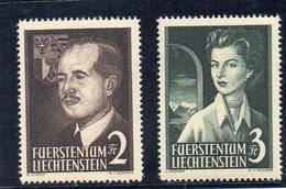 LIECHTENSTEIN 1955 ** - Liechtenstein