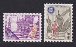 LAOS N°  231 & 232 ** MNH Neufs Sans Charnière, TB (D6901) Rotary International - Laos