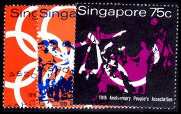 Singapore 1970 Peoples Association Fine Used - Singapore (1959-...)