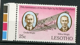 Lesotho 1978 25c  Wright Brothers Issue  #261 - Lesotho (1966-...)